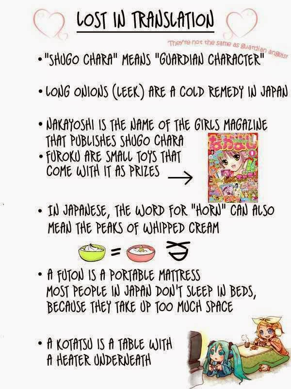 Shugo Chara!-chan Kids - Chapter 6