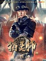 Thợ Săn Linh Hồn