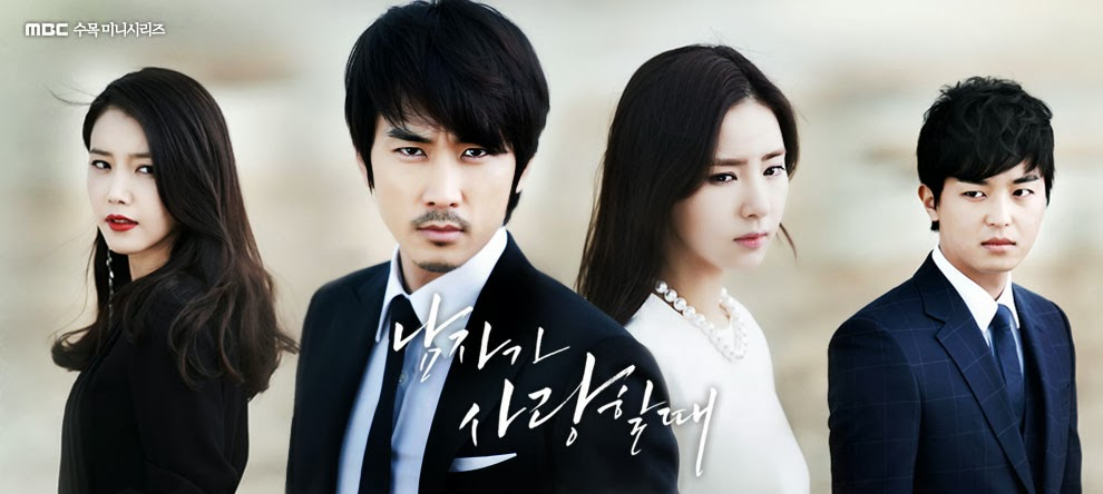 Marriage not dating ep 1 eng sub myasiantv mask