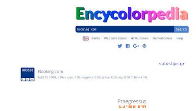 Encycolorpedia, Booking.com colors