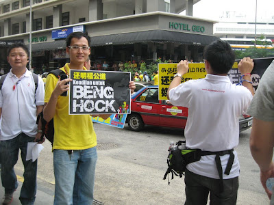 People's Uprising Rally - Justice for Teoh Beng Hock