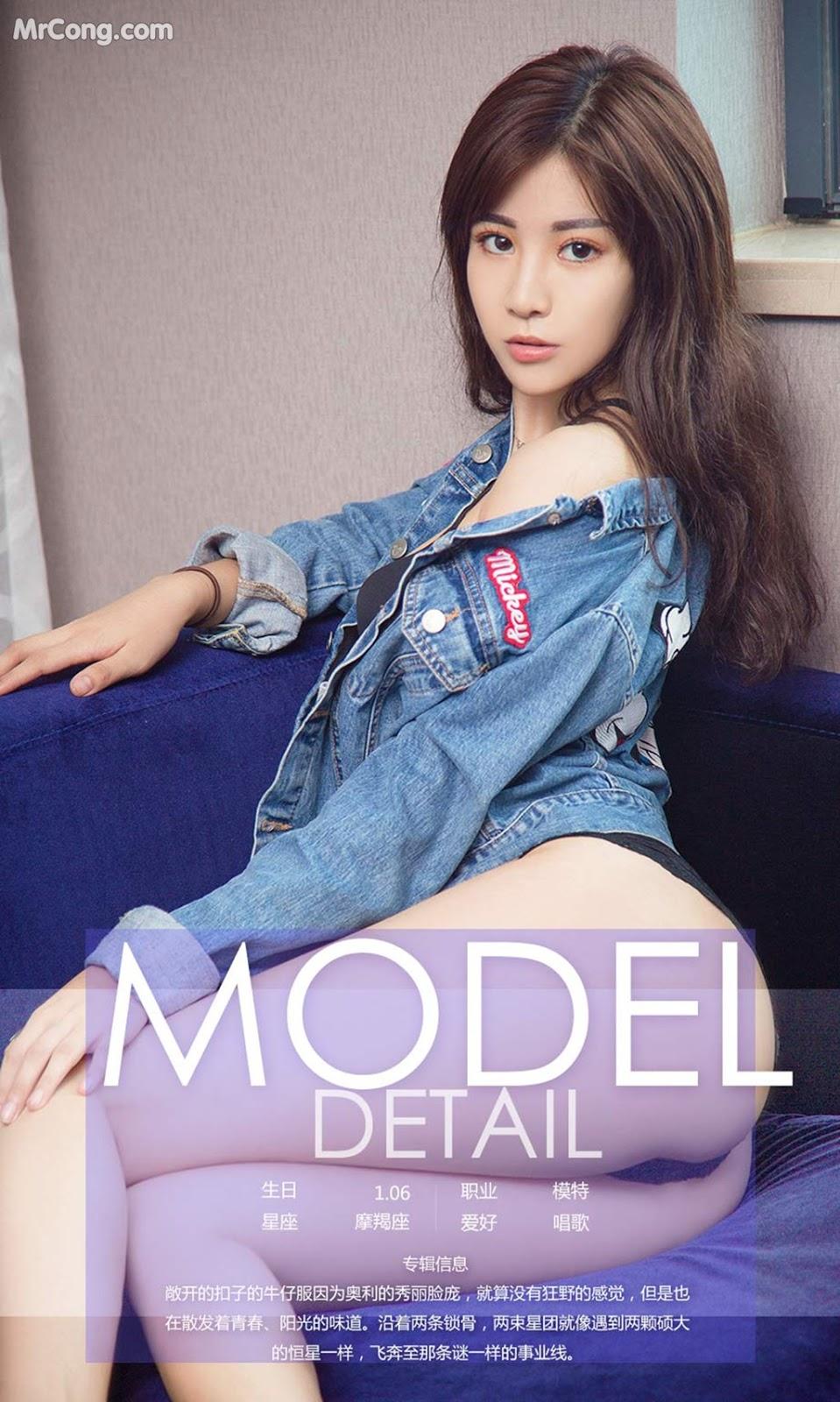 UGIRLS – Ai You Wu App No.809: Người mẫu Ao Li (奥利) (40 ảnh)