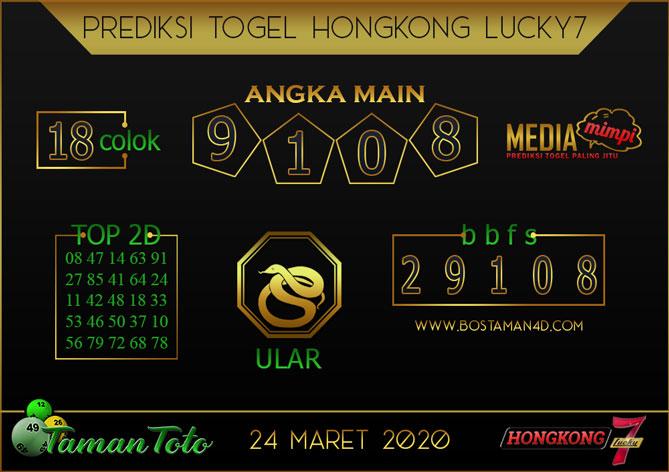Prediksi Togel HONGKONG LUCKY 7 TAMAN TOTO 24 MARET 2020