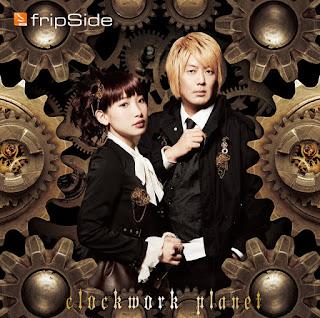 fripSide - Break Our Limit 歌詞
