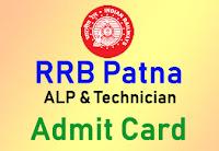 rrb patna loco pilot admit card 2018 rrb patna alp exam date