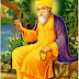 10 Guru Sahiban  Images, Pictures, Greetings for whatsapp and facebook