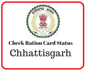 Check_chhattisgarh_ration_card_status_online