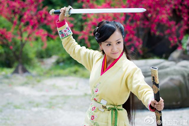 Yang Rong Swordsman