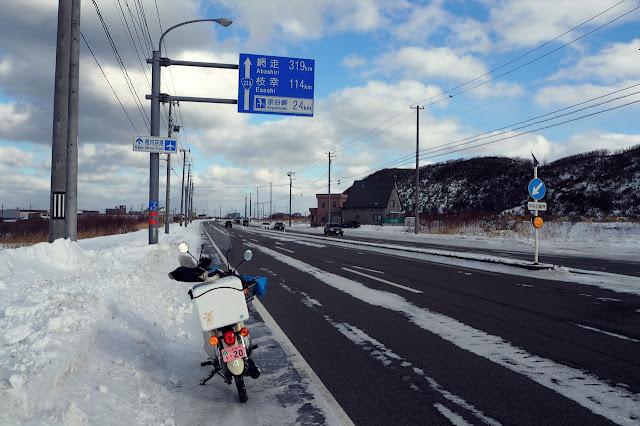 宗谷岬まで24km