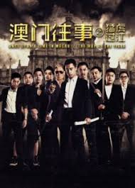 Sóng Gió Ma Cao: Con Đường Của Hổ - Once Upon a Time in Macau: The Way of the Tiger (2016)
