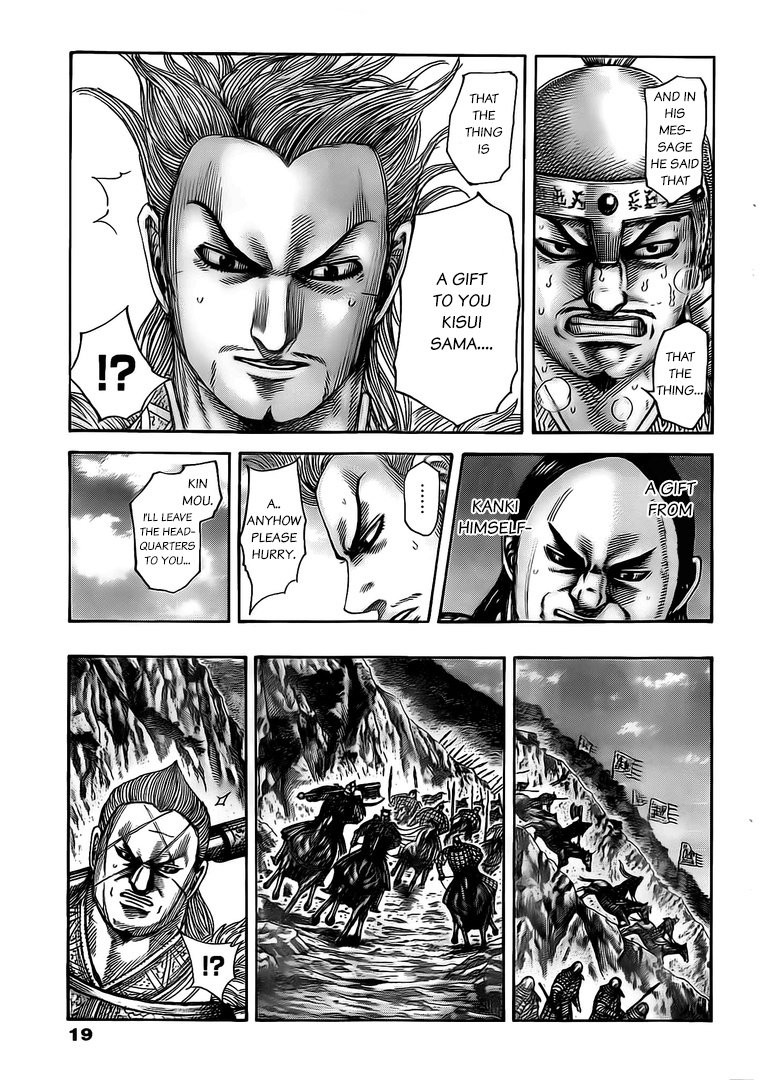 Kingdom - Chapter 485