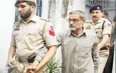 Full Case Details Of Kathua Case Sanjhi Ram Master Mind
