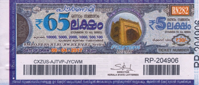 Full Result of Kerala lottery Pournami_RN-181