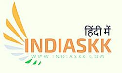 Indiaskk हिंदी में