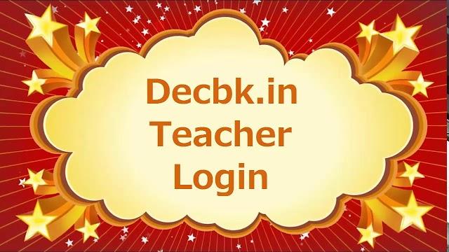 DECBK - District Education Committee Banaskantha | DEC BK | Banaskantha