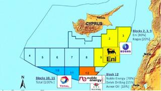 Κυπριακή Navtex για άσκηση με πραγματικά πυρά στο τεμάχιο 3