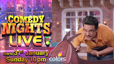 Comedy Nights Live 31 JAN 2016 E01 WEB 480p 250mb 300mb 480p compressed small size free download or watch online at https://world4ufree.ws