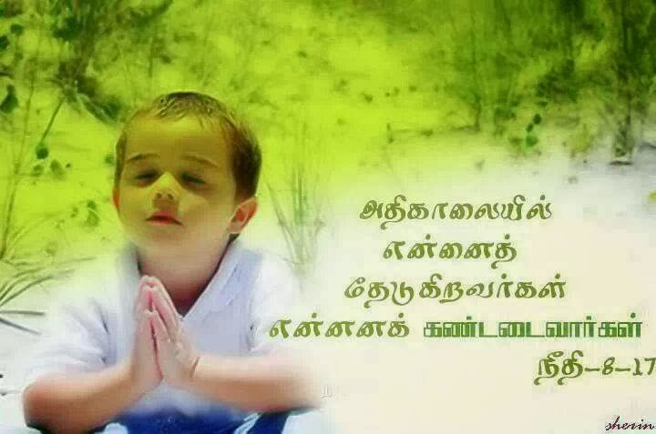 Tamil Christian Wallpapers Baby Desktop Tamil Bible Verse Wallpaper