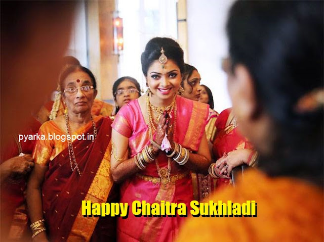 Chaitra Sukhladi SMS 2017 text message wishes in Hindi with Greetings images picture