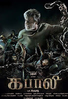 kabali 2016 480p Tamil DVDScr Full Movie Download And Watch Online