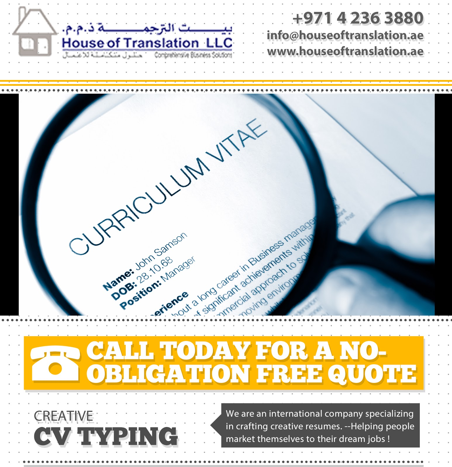 welcome to house of translation resume typing services in dubai