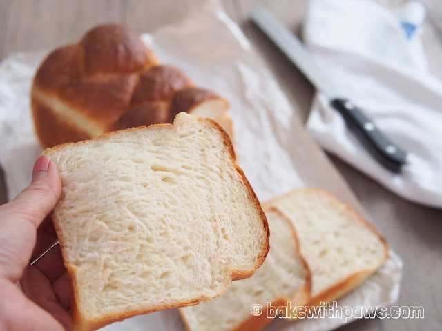 Ultra Soft Sticky Rice Bread