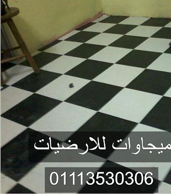 قنالتكس شطرنج