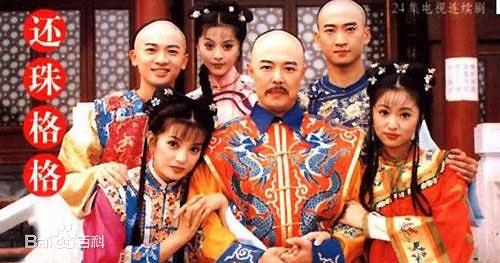 Phim Hoàn Châu Cách Cách Phần 2