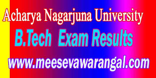 Acharya Nagarjuna University B.Tech Exam Results
