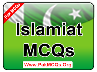 islamiat mcqs with answer