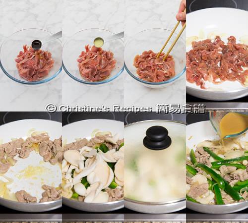Miso Mushroom Pork Procedures02