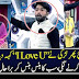 Girl says I LOVE YOU to Fahad Mustafa AGAIN N AGAIN