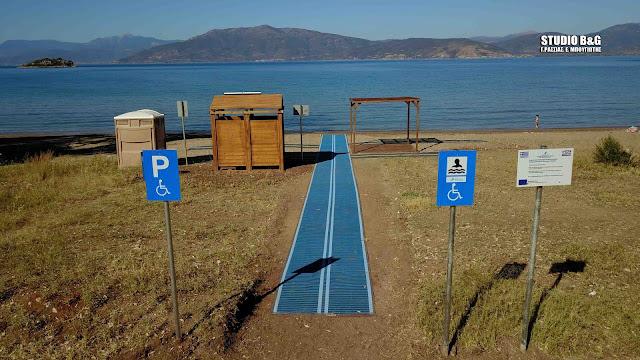 Διευκρίνιση από τον Δήμο Ναυπλιέων για τις ράμπες ΑμεΑ στις παραλίες