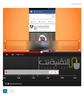 يوتيوب تطلق خاصية تمويه جزء متحرك من الفيديو _ التقنية نت _ technt.net