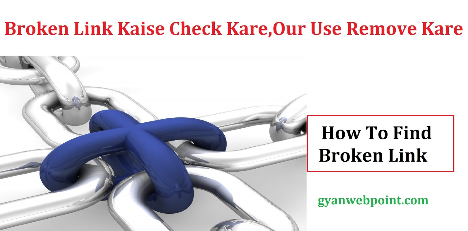 Blog-Website-Me-Broken-Link-Check-Our-Remove-Kaise-Kare