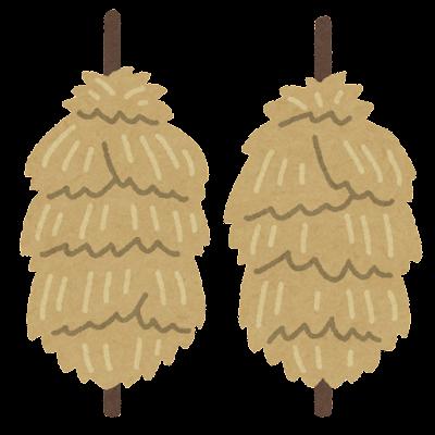 稲の棒掛けのイラスト