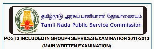 TNPSC GROUP 1 RESULT (http://www.tnpsc.gov.in/results/GR_132k13_seldoc.pdf)