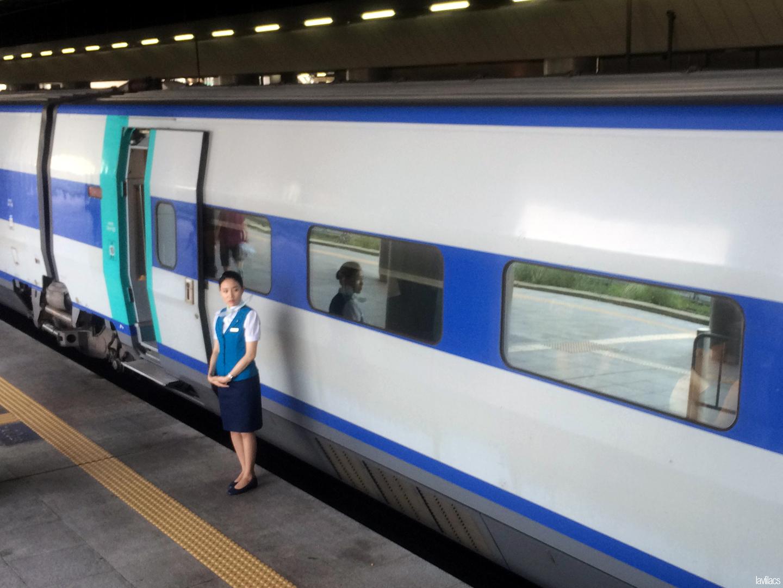 Seoul, Korea - Summer Study Abroad 2014 - Korail KTX Busan to Seoul
