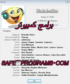 balabolka free download