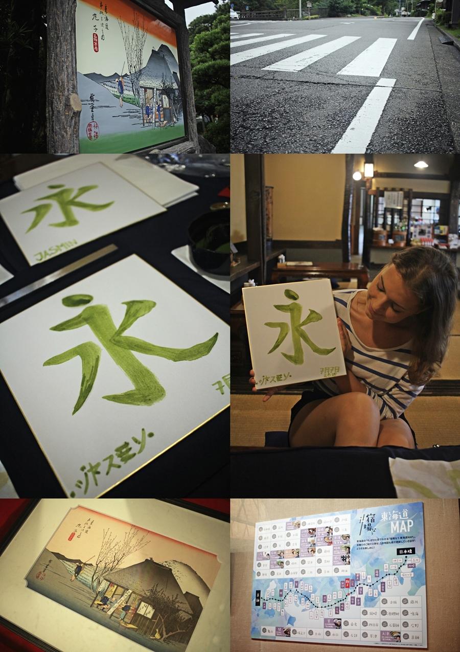 matcha calligraphy