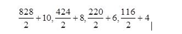 IBPS RRB Clerk Level Quiz : Quantitative Aptitude | 01 -09 - 17