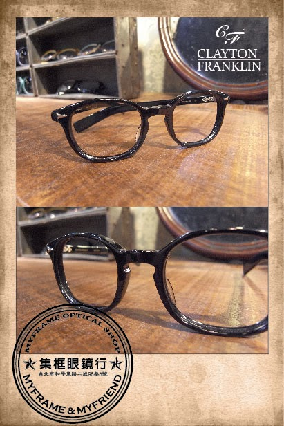 集框眼鏡行: CLAYTON FRANKLIN 眼鏡原汁原味的made in japan 強尼戴普 余文樂著用激似款