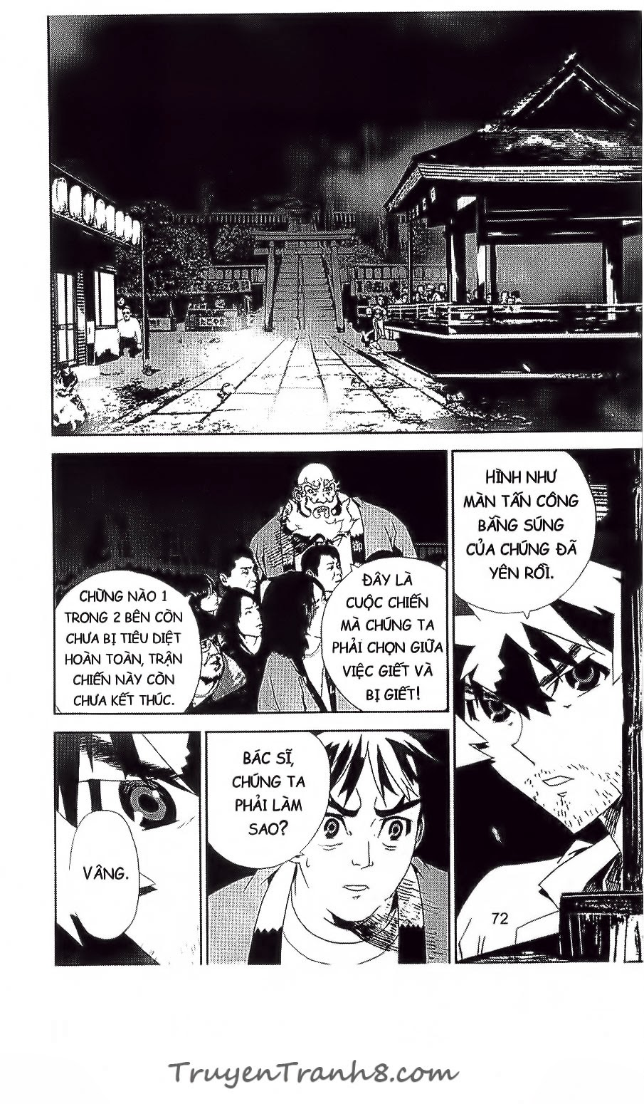 Shiki chapter 32 trang 23