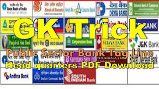 GK Trick Public Sector Bank with Headquarters List PDF Download
