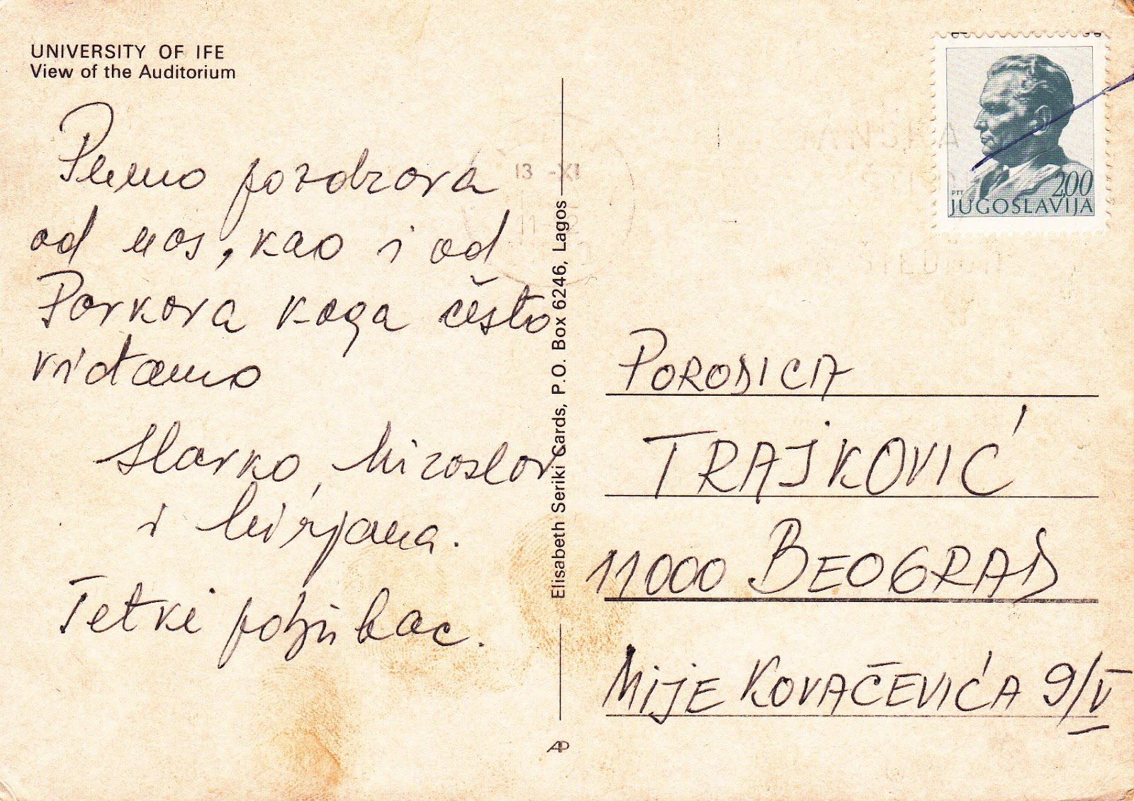 467cb79e6b6 Postales Inventadas  Making up Postcards  724. University of Ife ...
