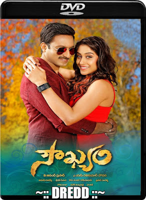 Soukhyam 2015 Dual Audio HDRip 480p 400Mb x264 world4ufree.ws , South indian movie Soukhyam 2015 hindi dubbed world4ufree.ws 480p hdrip webrip dvdrip 400mb brrip bluray small size compressed free download or watch online at world4ufree.ws
