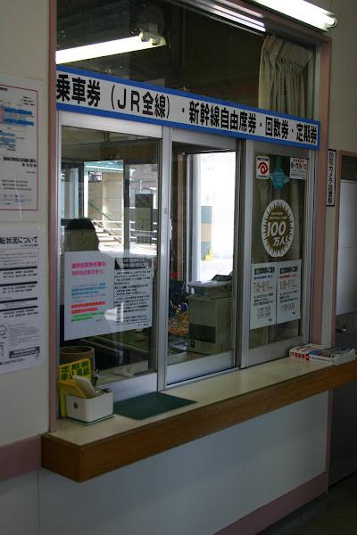 桑折駅のきっぷ売り場