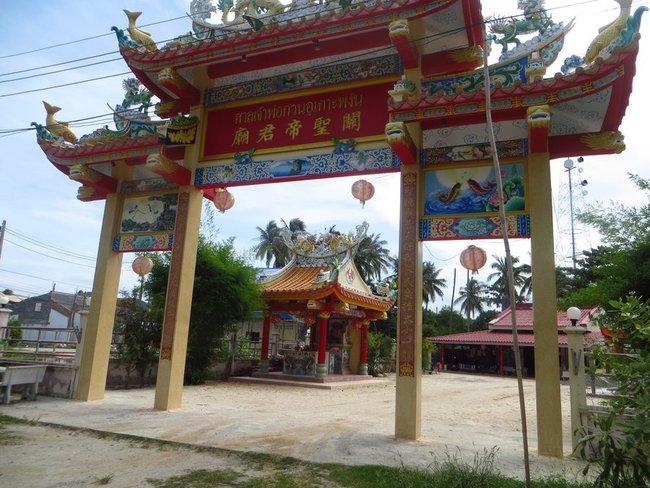 Арка в китайский храм