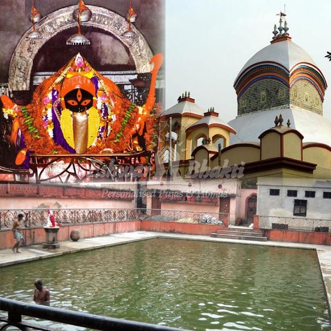 Kalighat's shamshan ghat
