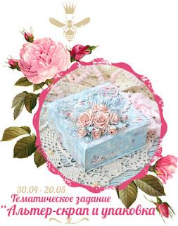 http://www.bee-shabby.ru/2016/04/3.html